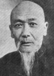 Yang Shou Hou