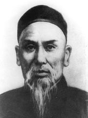 Yang Lu Chan