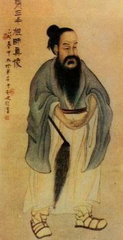 Chang San Feng(Zhang Sanfeng)