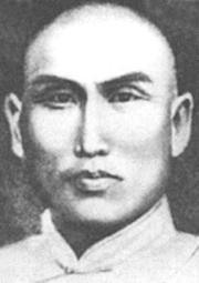 Yang Pan Hou (Yang Banhou)