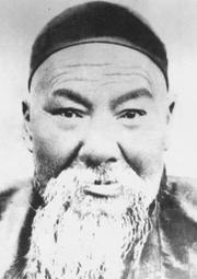 Yang Chien Hou (Yang Jianhou)
